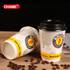 food grade double wall coffee cup with plastic lid
