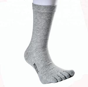 5e36576fe3d Knee High Five Toe Socks