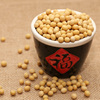 China origin natrual soybeans for soybean buyers