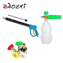 <span class=keywords><strong>Auto</strong></span> wasmachine schuim kanon pistool <span class=keywords><strong>set</strong></span> 5 Hogedrukreiniger Nozzles voor Cleaning