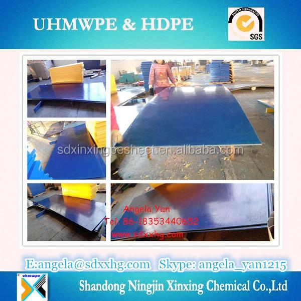 Conveyor Chute Lining/ Uhmwpe Chute Lining Liner Sheets/ Coke Transfer  Chute For Mining Operation Material Handling Conveyor - Buy Uhmwpe Concrete