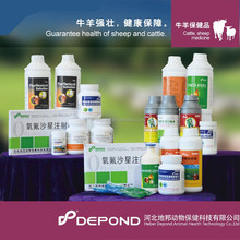 Depond Veterinary for Cattle medicine