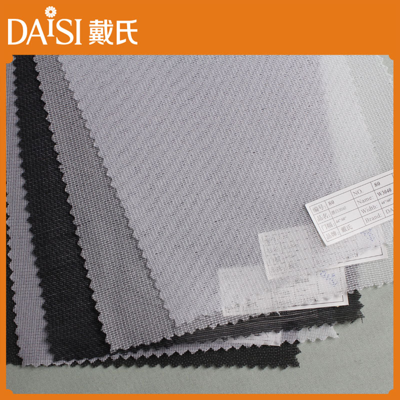 High quality 3080 Spandex elastic interlining for embroidery and garment