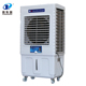 2018 ICE new model two color room without water air cooler