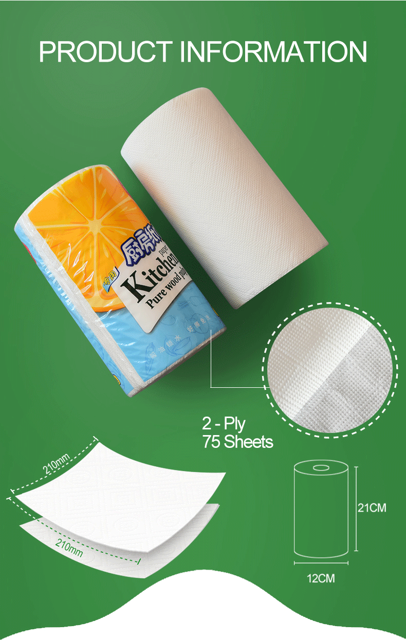 Choose-A-Sheet Paper Towels, Soft & Strong Kitchen Cleaning Paper Towels Roll, White, 12 Rolls (75 Sheets per roll)