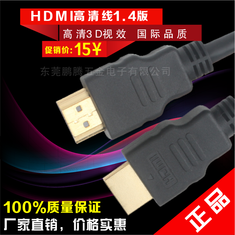 vga to hdmi converter hdmi to usb converter High quality HDMI cable