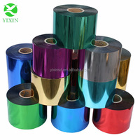 BOPET Coated Metallized Polyester Film