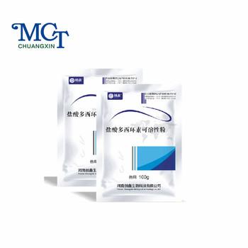 Pig Chicken Fish Sensitive Bacteria Infection Disease Antibiotic Flofenicol  Powder - Buy Antibiotic Flofenicol Powder,Pig Chicken Fish Sensitive
