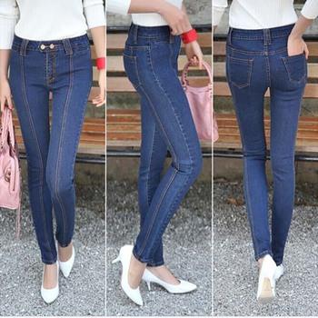 Hot Sale New Fashion Design 2014 Denim Skinny Ladies Jeans Pants ...