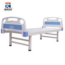 Best price medical bed rocker Best high quality