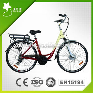 250W 28' mini ebike city e bike alloy frame drum brake electric bike with LED RSEB203
