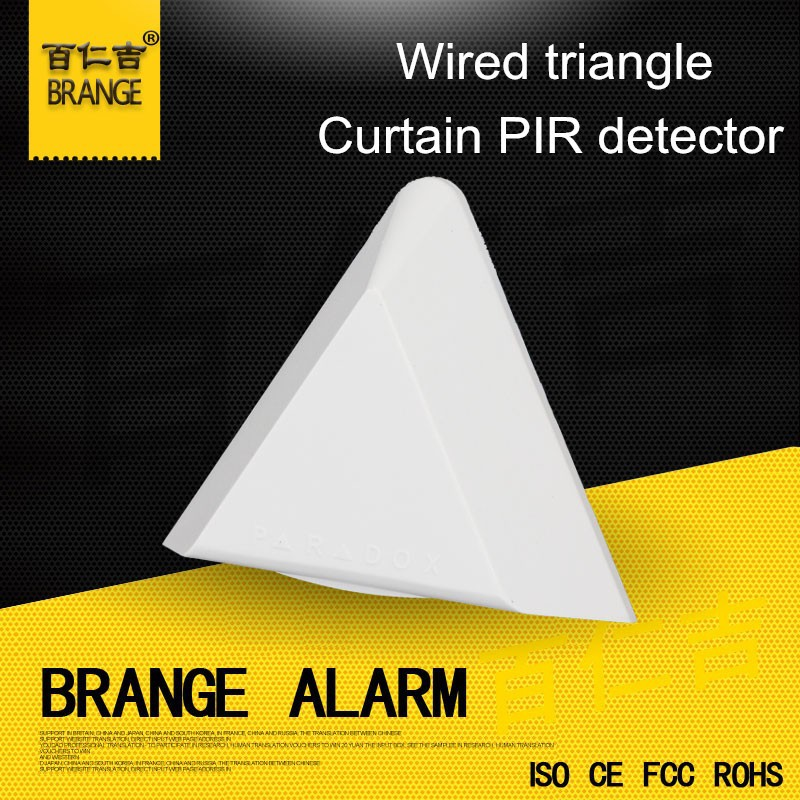 2014 NEW Wired triangle curtain double element PIR detector