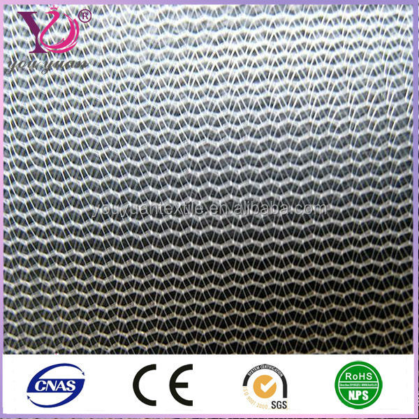 100% polyester grid fabric plain netting mesh fabric for decoration