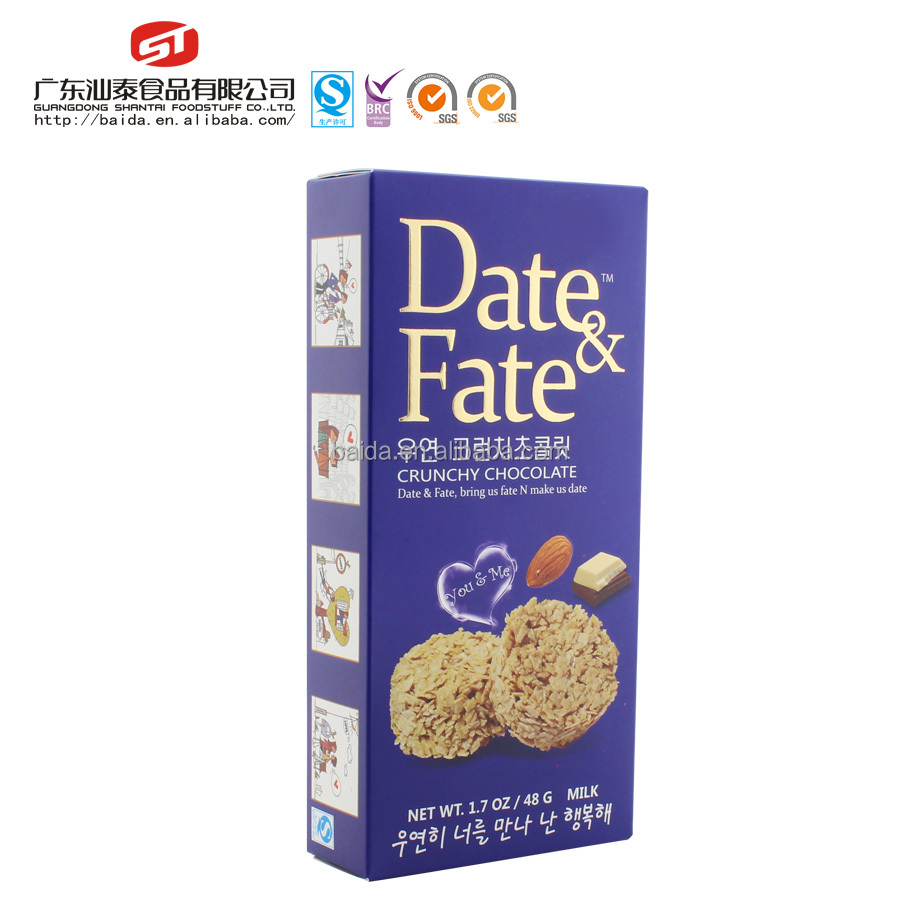 838 63g Oat Chocolate With Almond (milk) Biscuit