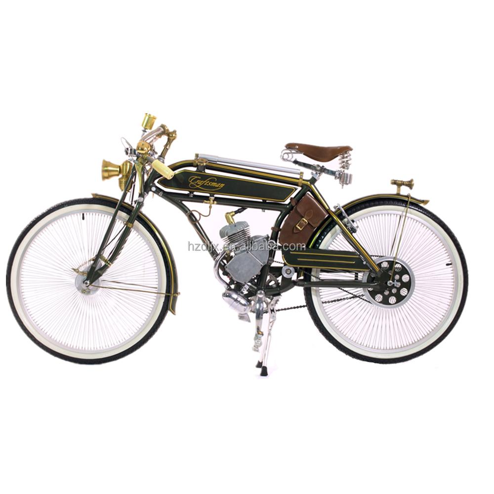 domlin chopper gas fahrrad 2 hub motor gas fahrrad benzin gas bike motorrad produkt id. Black Bedroom Furniture Sets. Home Design Ideas