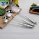 chinese kitchennware stainless steel kitchen utensils household items