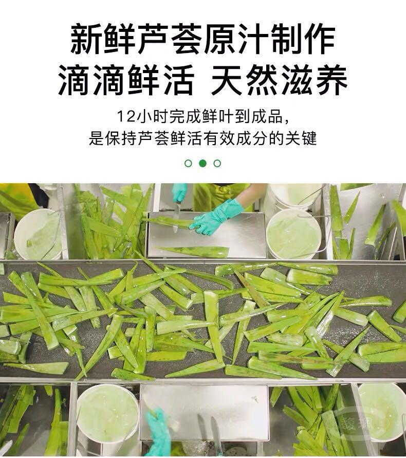 Idratante Aloe vera Gel Biologico Lozione Per La Pelle Private Label Aloe vera Gel Lenitivo Per Viso E Corpo