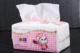 Lovely Soft Pink Pack Cartoon Cat Facial Tissue
