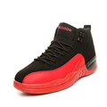 Outdoor Sports Men Plus Size Basketball Shoes Sport Athletic Training Sneakers Basket Homme Mid High Top