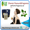 high concentrate floral flavoir&fragrance for brand perfume making , concentrated charming fragrance oil