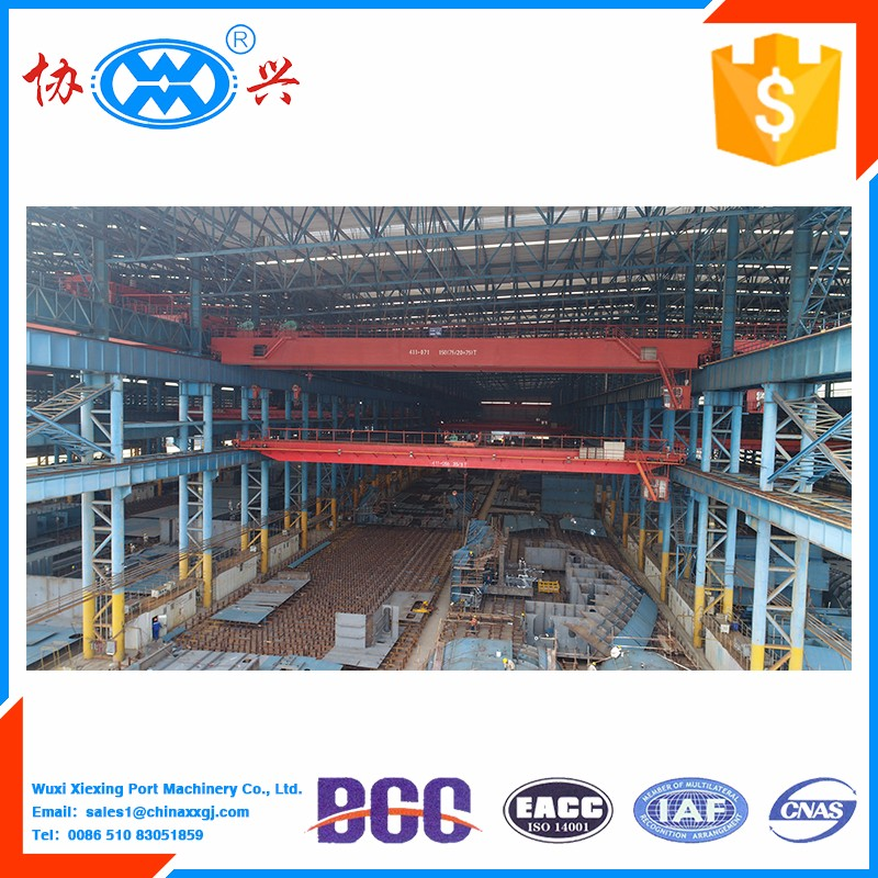 best quality and long life overhead crane 20 ton