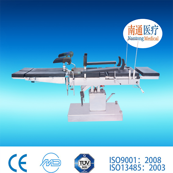 Top quality Nantong Medical stainless steel eye surgical instrument operation table