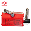 Trade assurance 1ton 2 3 4 ton permanent magnetic lifter using lifting magnet