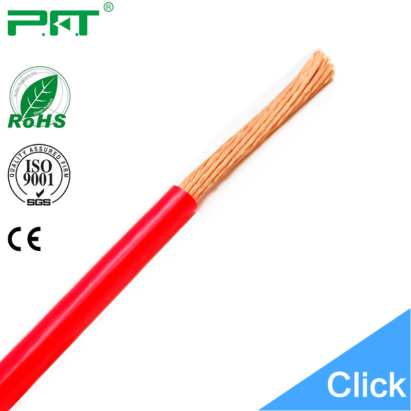 PFT factory best price copper BVR 2.5MM 100m LSZH/PVC Insulation Building electric cable