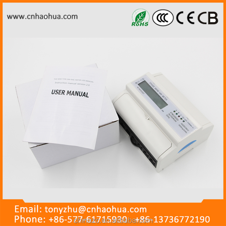 hot sale top quality best price single phase din rail electric multi-rate kwh meter zm031