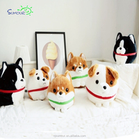 "Hot selling wholesale Custom colored cute 12"" soft Dog's fortune plush Puppy Ball Series toys with neck strap"