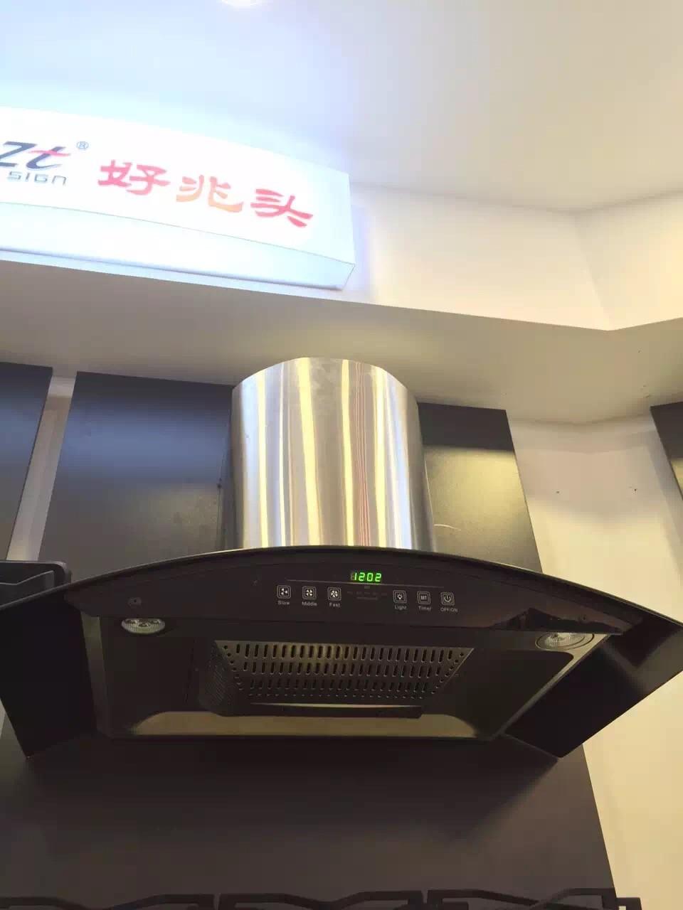 210#/304#ss Chinese Kitchen Exhaust Range Hood/kitchen Range