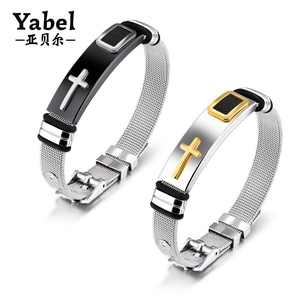 New innovative products accessories for bracelets 316L stainless steel jesus cross mesh bracelet