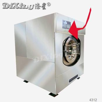 washing boots in washing machine