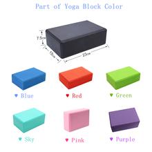 Non-toxic Yoga Fitness Equipment Eva Yoga Block Natural Yoga Block