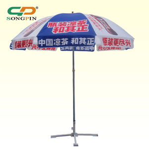 2m diameter outdoor umbrella with round shade aluminum rain umbrella china supplier