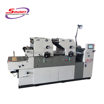 automatic numbering and perforating machine