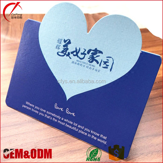 Buy cheap china custom shapes greeting cards products find china heart shape custom folding greeting card thank you card birthday christmas card writing paper stationery m4hsunfo