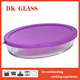 Oval Pyrex Glass Microwave Oven Baking Dish With Lid/Microwave Safe Borosilicate Glass Bakeware/Deep Dish Pizza Pans