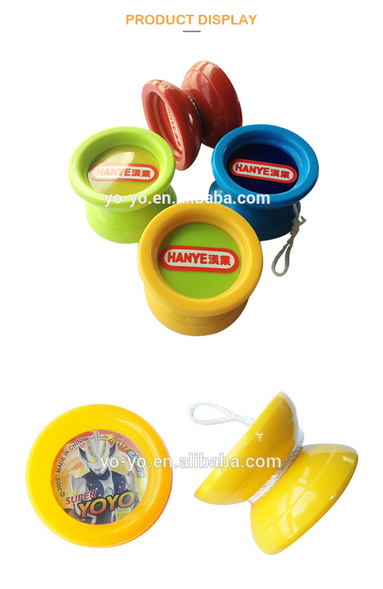 HY0902 Hot sale custom ABS yoyo ball for children cheap small plastic toys