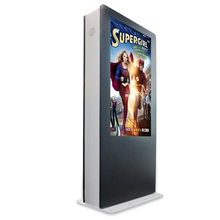 China Factory Price 50 Inch Outdoor Floor Standing Sixe Video Player