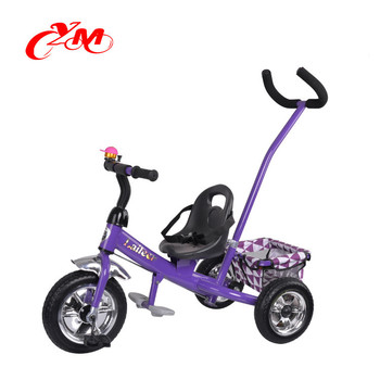 Most popular tricycle with sunshade/kids trike with canopy/children tricycle with roof  sc 1 st  Xingtai Yimei Bike Co. Ltd. & Most popular tricycle with sunshade/kids trike with canopy ...