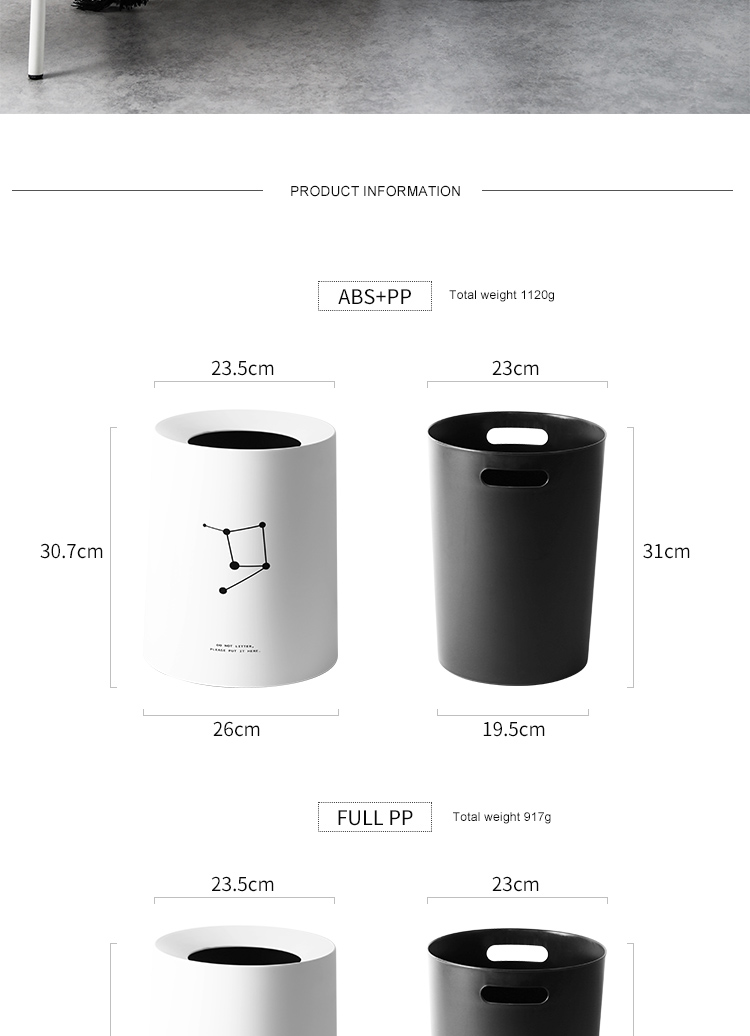 Home Use High Quality Plastic Garbage Bins Cans For Sale 1984