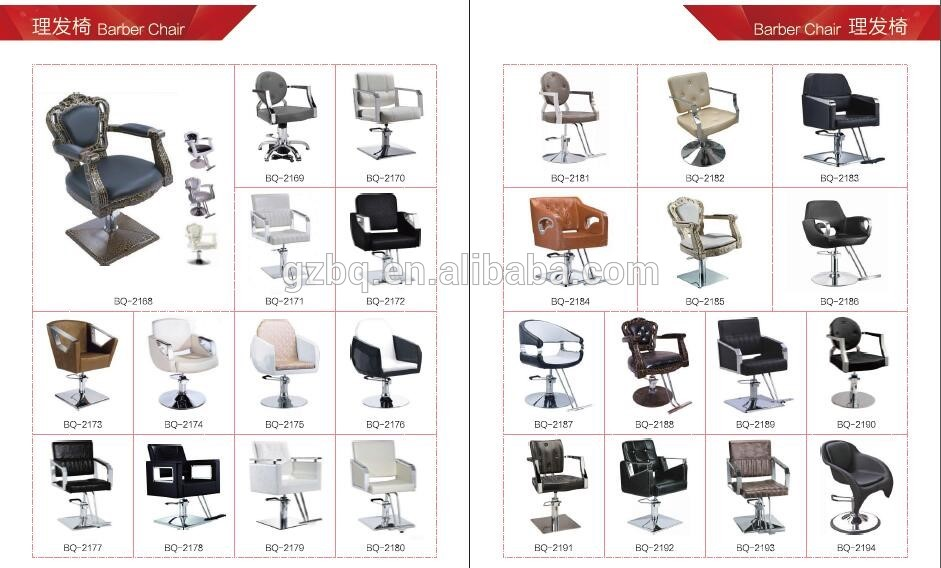 Barber chair philippines pink salon equipment portable for 2nd hand beauty salon equipment