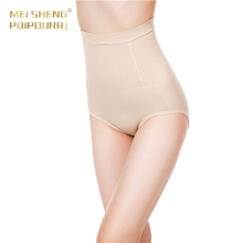 Abdomen Hot Slimming Pants Women Body Shaper Underwear