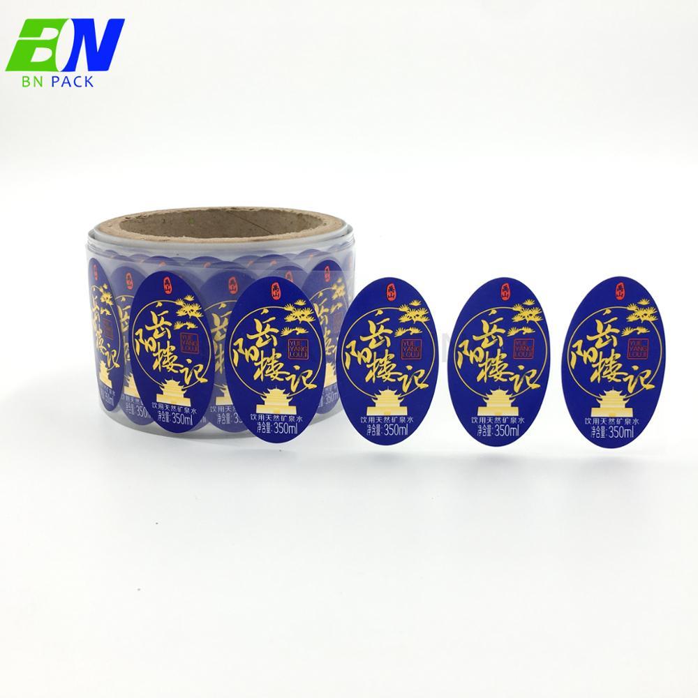 Custom gedrukt waterdichte mylar zelfklevende etiketten voor glazen fles honing potten