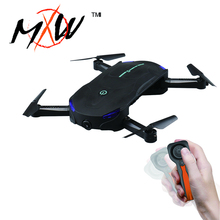 <span class=keywords><strong>Mini</strong></span> Pocket <span class=keywords><strong>Drone</strong></span> <span class=keywords><strong>RC</strong></span> Wifi FPV 0.3MP HD Kamera