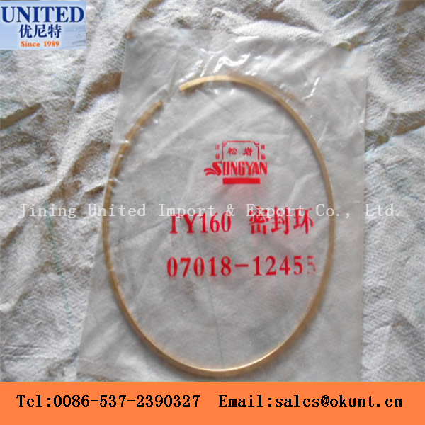 SHANTUI SD16 bulldozer seal ring 07018-12455 convertor,transmissin and piping parts