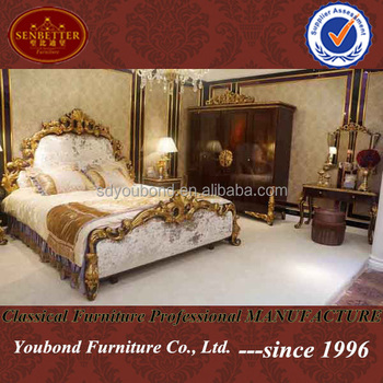 0063 High quality wooden palace furniture Arabic solid wood antique bedroom  sets