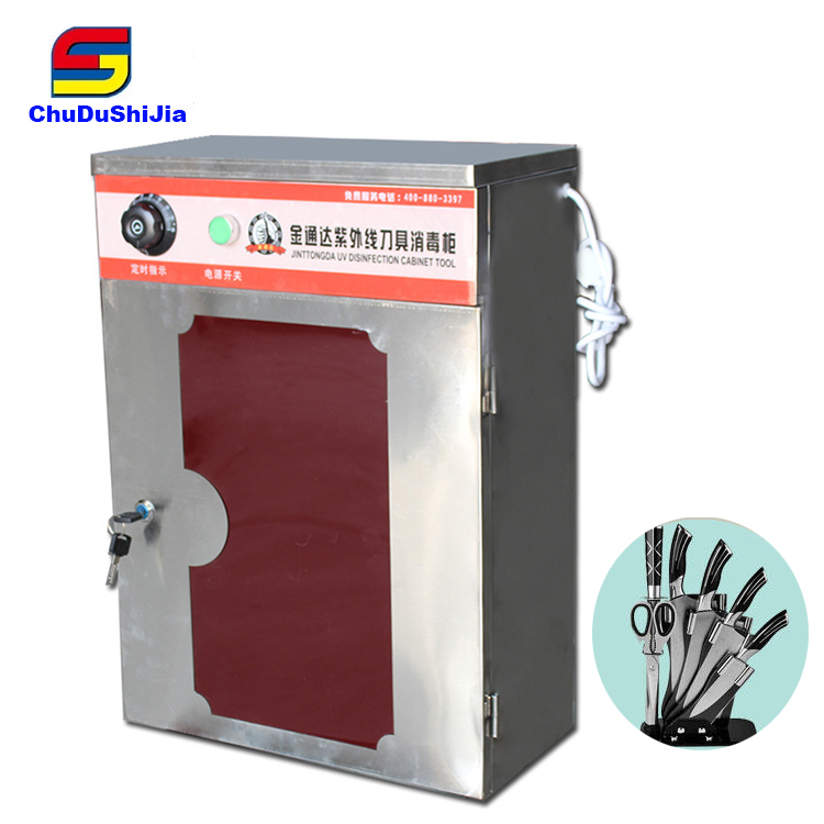 Knives Disinfection Cabinet2