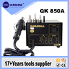 Quick 850A high performance automatic pcb mobile repair soldering station